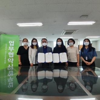 2021년 7월 동신대학교 노인맞춤돌봄센터 MOU체결 썸네일