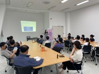 2021년 9월 한국콘텐츠진흥원 직원교육
