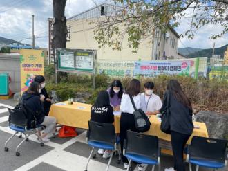 ☆★정신건강의날 생애주기별 릴레이 캠페인-청소년층☆★ 썸네일